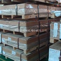 3007铝板美标因素3007铝棒价钱
