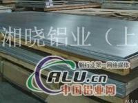 3104铝板美标成分3104铝棒特价