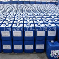 汉高无磷磷化液