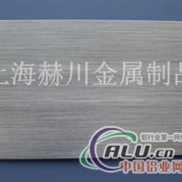 材质:LF2铝合金 高硬度LF2铝合金