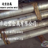 7075t651超声波铝棒