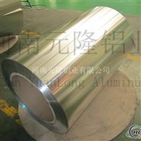 6A02铝板 高硬 高抗 合金