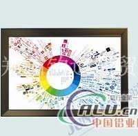 广告框型材 广告铝合金边框条