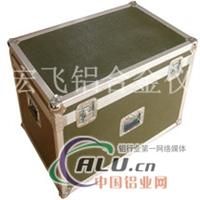供应军备箱 铝合金军备箱