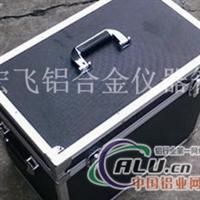 供應鋁合金箱