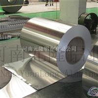 8011铝合金 铝箔 高品质