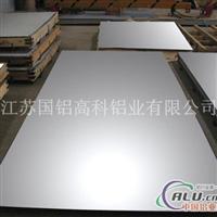 江苏国铝 2017铝板