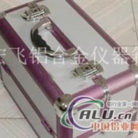 供应铝合金化妆箱 化妆箱厂