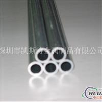 6061空心铝管 6063空心铝管