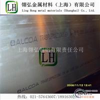 6063国产铝板 6063进口铝板