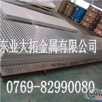进口优质7A04铝卷板