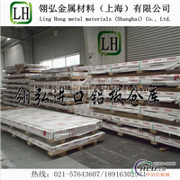 6063T6进口铝板 6063光亮铝板