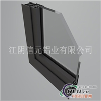 ZP50注胶式隔热断桥节能平开窗