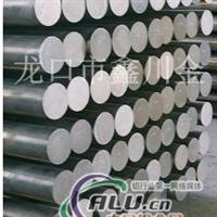 鑫川金属铸造铝棒