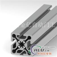 工业铝型材高隔间型材厂家