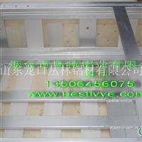 供应铝合金框架焊接