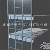 长期供应幕墙用铝型材