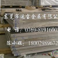 5052超硬铝板