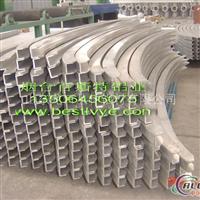 供應鋁材折彎