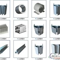 幕墙铝型材活动房铝型材