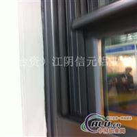 江苏门窗铝型材