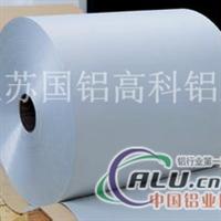 供应亲水箔电缆箔食品包装箔铝箔