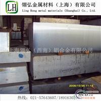 高等06防锈铝板强度,高等06主要成分
