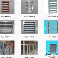 天津铝材厂