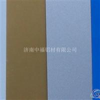 彩色铝板首选济南中福铝板厂家