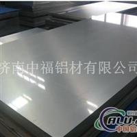 鋁板厚度規格鋁板密度鋁板價格