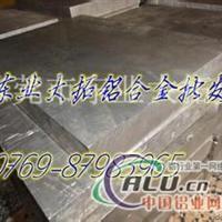 3005铝卷厂家