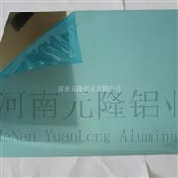 镜面铝板 抛光 反光铝板 价格