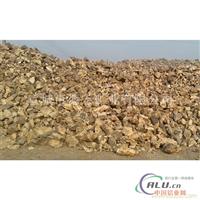 大量低价出售35%-45%铝矾土