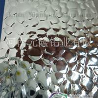 压花铝板 锤纹 鹅卵石 反光 反射