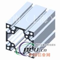 散热器铝型材 流水线铝型材