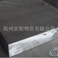 供应航空铝材7075T651
