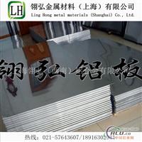5052防锈铝材的成分,批发5052