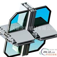沃德虎标生产各种工业用铝型材
