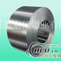 成都东信长期供应铝卷