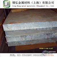 7A09铝材的价格,超硬7A09铝材
