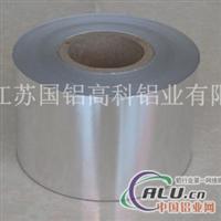 江苏国铝供应3A21铝卷