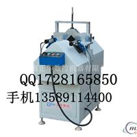 塑钢型材焊接机价格无缝焊机厂家