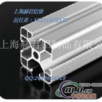 工业铝型材直销4040E/铝型材配件