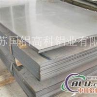 较新优质合金铝板加工定制