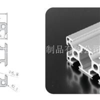 工业铝型材/铝型材配件/角件