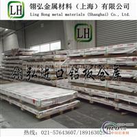 进口6063铝棒 进口阳极氧化铝棒