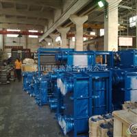 硫酸冷却板式换热器-热交换器