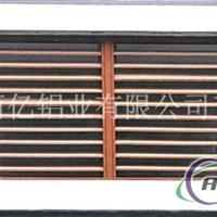 临盆发卖铝百叶型材天津佰亿