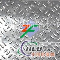新型防滑铝板小三条筋花纹铝板