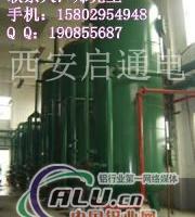 鋁材廢酸處理設備